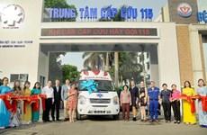 Empresarios estadounidenses respaldan a Ciudad Ho Chi Minh en elevar calidad de sanidad pública