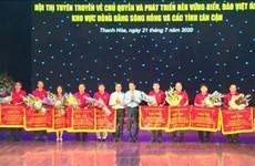 Concurso afirma la soberanía y el desarrollo sostenible del mar e islas de Vietnam