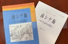 Presentan libro de soberanía marítima de Vietnam en Japón