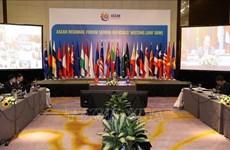 Estados Unidos reafirma compromiso de apoyar el COC