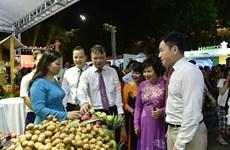 Lanzan programa de identificación de productos vietnamitas 2020