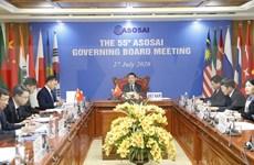 Celebran en línea 55 Reunión de Organización Asiática de Entidades Fiscalizadoras Superiores
