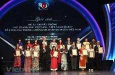 Sobresale la VNA en Premio Nacional de Informaciones para el Exterior