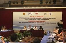 Efectúan seminario sobre prevención y lucha contra corrupción en sector no estatal