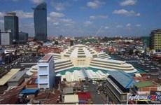 Camboya redacta nuevo proyecto de ley sobre bonos gubernamentales