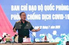 Aportan guardafronteras vietnamitas a la lucha antipandémica