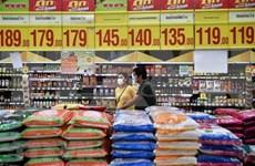 Entra en vigencia protocolo que modifica el acuerdo comercial ASEAN-Japón