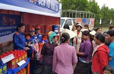 Grupo Nacional de Petróleo de Vietnam reafirma su contribución al desarrollo nacional