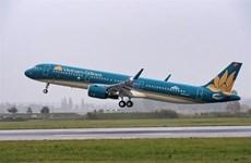 COVID-19 causa graves  pérdidas al sector aerocomercial de Vietnam