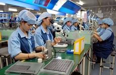 Aumento del índice de producción industrial de Vietnam reporta el nivel más bajo en años