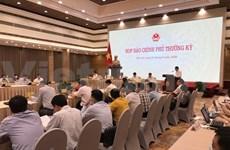 Economía de Vietnam, estable pese a impactos de COVID-19