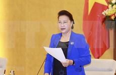 Efectuarán 41 Asamblea Interparlamentaria de la ASEAN en septiembre próximo