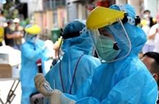 Vietnam reporta fallecimiento de otro paciente por mieloma múltiple y COVID-19