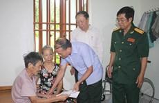 Movilizan recursos para respaldar a las víctimas del Agente Naranja en Vietnam
