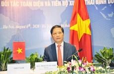 Vietnam participa en reunión en línea del Consejo del Tratado Transpacífico