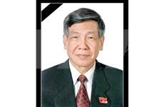 COMUNICADO ESPECIAL: Declara Vietnam duelo nacional por deceso de exdirigente del Partido Comunista