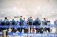 Lista delegación vietnamita para los Juegos Militares Internacionales 2020
