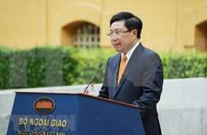 Resaltan liderazgo del Partido Comunista de Vietnam en las labores diplomáticas