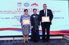 Funcionarios rusos honrados con medalla de amistad de Vietnam