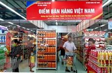 Programa de desarrollo comercial da resultados en zonas remotas de Vietnam