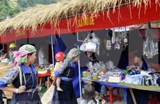 Vietnam promueve comercio en zonas remotas y montañosas