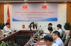 Debaten medidas para impulsar cooperación comercial Vietnam-China