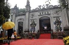 Provincia vietnamita de Phu Tho por convertir el turismo en sector económico clave