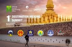 Organizarán primera Conferencia en línea sobre Destino del Mekong