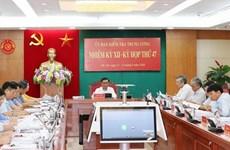 Comisión del PCV impone medidas disciplinarias contra funcionarios militares