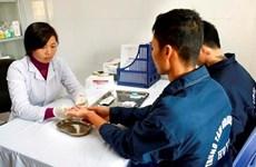 Vietnam aprueba estrategia nacional de poner fin a la pandemia de SIDA en 2030