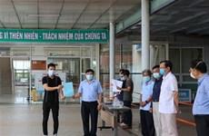 Otros 11 recuperados del COVID-19 en la provincia vietnamita de Quang Nam