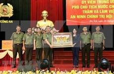 Conmemoran en Vietnam Día tradicional de la Policía Popular