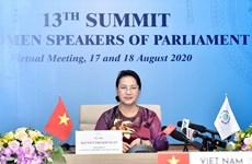 Promueven papel del Parlamento para poner fin a la violencia contra la mujer