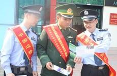 Vietnam y China celebrarán XX aniversario de la firma de Acuerdo de Frontera