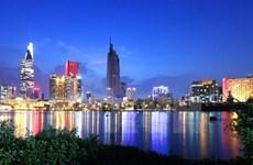 Ciudad Ho Chi Minh aspira a convertirse en centro financiero internacional