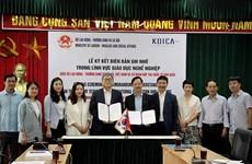 Impulsan Vietnam y Corea del Sur cooperación en formación vocacional