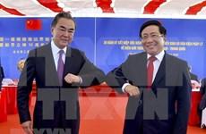 Celebran Vietnam y China XX aniversario de la firma del Acuerdo de Frontera terrestre