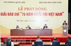 Lanzan concurso periodístico por aniversario del Parlamento de Vietnam