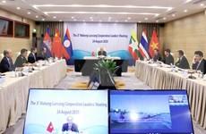 Premier vietnamita asiste a tercera reunión de líderes de Cooperación Mekong-Lancang