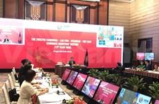 Efectúan conferencia ministerial de economía de Camboya, Laos, Myanmar y Vietnam