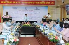 Vietnam invierte más de 126 millones de dólares para sistema de salud de nivel municipal