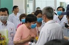 Ciudad Ho Chi Minh impulsa desarrollo económico en contexto de pandemia COVID-19