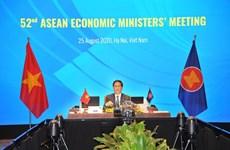 Ministros de la ASEAN revisan la implementación de iniciativas económicas
