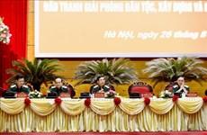 Valoran aportes del Estado Mayor del Ejército de Vietnam a la defensa nacional