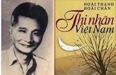 Vietnam establece base de datos de obras literarias a través de tecnologías avanzadas