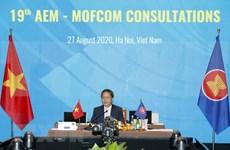 ASEAN y Estados Unidos amplían cooperación comercial