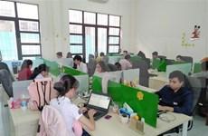 Publicará Vietnam Libro Blanco sobre Tecnología de Información y Comunicación 2020