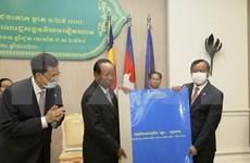 Camboya enviará mapas topográficos fronterizos con Vietnam a la ONU