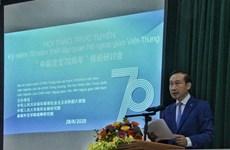Sesiona seminario sobre el 70 aniversario de relaciones Vietnam- China