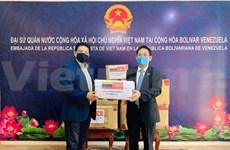 Embajada de Vietnam entrega donación a cancillería venezolana